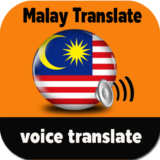 Malay Translate