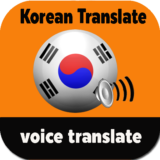 Korean Translate