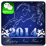 Wechat cards for China Newyear