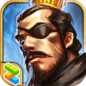 Three Kingdoms 2